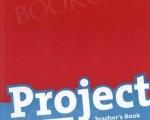 Project 2 sprawdzian